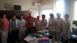 flori spital
