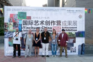inter-art-china12