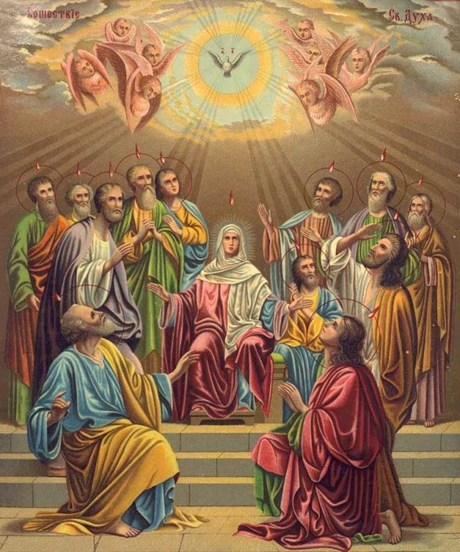 Duminica Cincizecimii A Pogorarii Sfantului Duh Sau A Rusaliilor Este Numita In Popor Si Duminica Mare Aceasta Este Sarbatoarea Anuala A Pogorarii